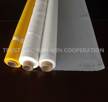 53T-55W-145CM-30MTS polyester silk screen print mesh supplier FROM CHINA(China)