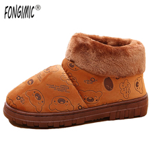 FONGIMIC New Style men new winter printed warm slipper thick soft velvet comfortable indoor slip-on home fashion cotton slippers(China)