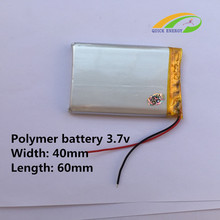 Supply fresh hine for 404060 vehie battery 3.7V-950MAH thium polymer battery