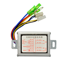 Electric bicycle controller 24V 250W brush motor controller For E-bike Scooter Free Shipping