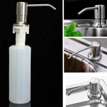 1PC Stainless Steel Brushed Nickel Kitchen Liquid Foam Lotion Bottle for bathroom accessories Home Improvement Home Decor(China)