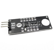 10pcs Touch Sensor switch module touch switch circuit Touch sensor