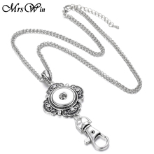 Newest Snap Jewelry Silver 18mm Snap Pendant Necklaces Button Keychains Lanyard Pendants With Chains for women 28%