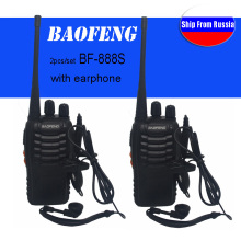 2Pcs/set baofeng BF-888S Walkie Talkie Portable Radio BF888s 5W 16CH UHF 400-470MHz BF 888S Comunicador Transmitter Transceiver(China)