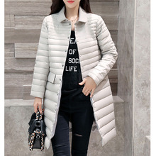 Warm white duck down coat 2018 winter woman long down coats solid color polo collar straight pockets female parkas warm light(China)