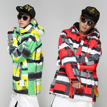 Winter Ski Jacket Large size Men Snowboard Ski Suit Male Windproof Waterproof Fashion Certified Products Guarantee 100%(China)