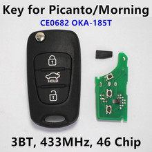 3 Buttons Remote Car Key for KIA Picanto Morning 433MHz ID46 Chip Car Key Transmitter Assy CE0682 OKA-185T