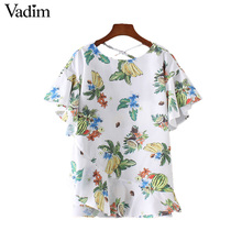 Vadim women sweet ruffles fruits floral loose shirts lace up backless short sleeve blouse European style tops blusas DT1162