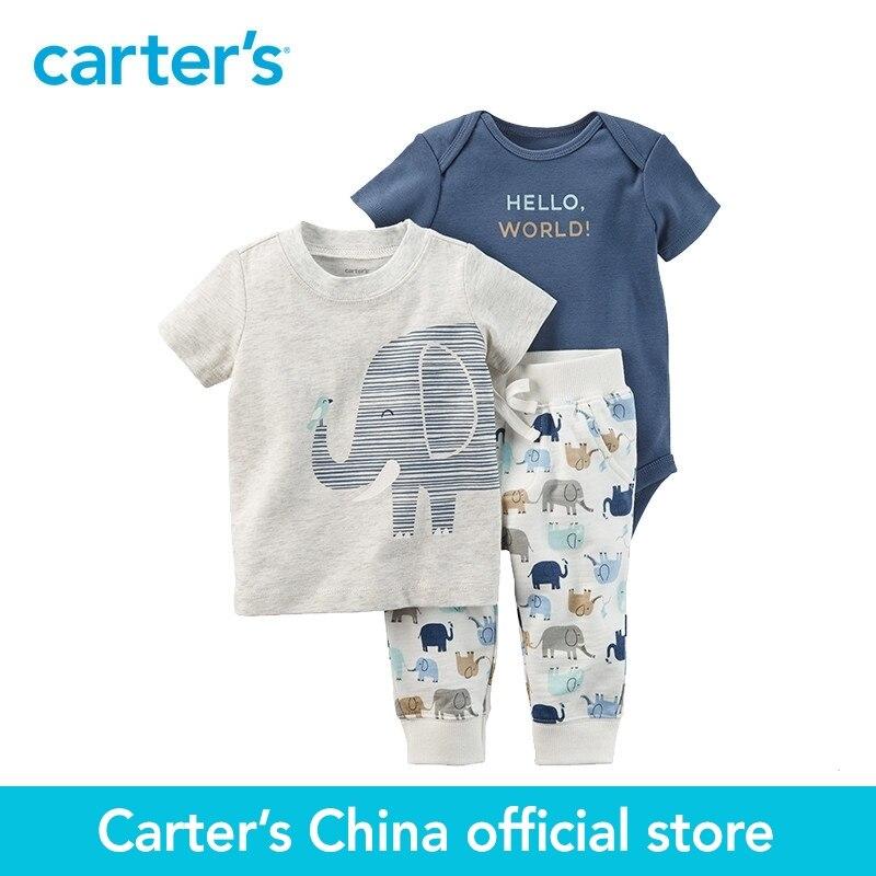 Carters 3-Piece baby children kids clothing Boy Summer Elephant Babysoft Bodysuit Pant Set 127G895<br>