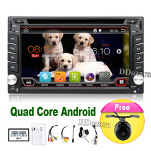 2 din android car radio tape recorder audio stereo For Universal 2din autoradio car dvd GPS Navigation Steering-Wheel Wifi Map(China)