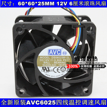 NEW AVC DS06025B12L 6025 6CM 12V FOR DELL Server Double Ball bearing cooling fan