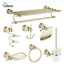 Antique Gold Polished Bathroom Accessories White Crystal Bath Decoration Bathroom Hardware Set Solid Brass Bathroom Products HW