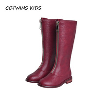 CCTWINS KIDS 2017 Winter Kid Fashion Black Knee High Boot Children Pu Leather Red Shoe Baby Girl Brand Warm Boot Toddler CH1381(China)