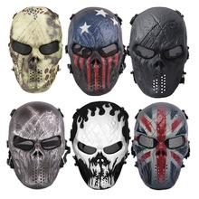 9 style Fashion CS Horror Skull Resin Mask,Tactical Full Face Protection Mask,mardi gras mask,Hallowe party props For Adult