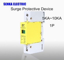 SPD 1P 5-10KA surge arrester protection device electric surge protector D ~385V AC