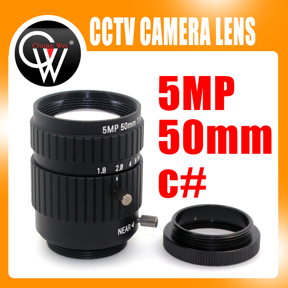 5MP 50mm 1:1.8 Fixed Focus CS / C Mount for CCTV Camera Lens / for cctv Industrial Microscope Camera<br>