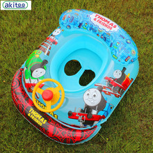 New arrival Hot Selling Products 1595 Square Children Swimming Circle Steering Wheel Swimming Ring Inflatable Toys gift