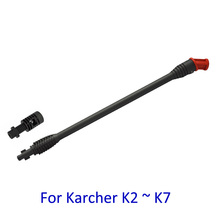 Car Washer Flexible Jet Lance Nozzle for Karcher K2 K3 K4 K5 K6 K7 High Pressure Washers