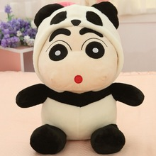 45CM One Piece Lovely Crayon Turned Panda Plush Toy Super Soft PP Cotton Stuffed Doll Birthday Gift Creative Pillows