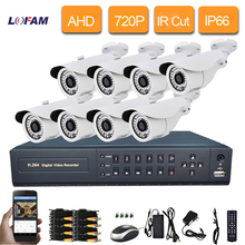 LOFAM White Color 8CH 1080N AHD DVR Video surveillance system Security outdoor waterproof CCTV AHD 720P camera DVR Kit 8 channel