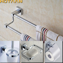 HOTAAN 2017 stainless steel Bathroom Accessories Set,Robe hook,Paper Holder,Towel Bar,Soap basket, bathroom sets, chrome 810700T