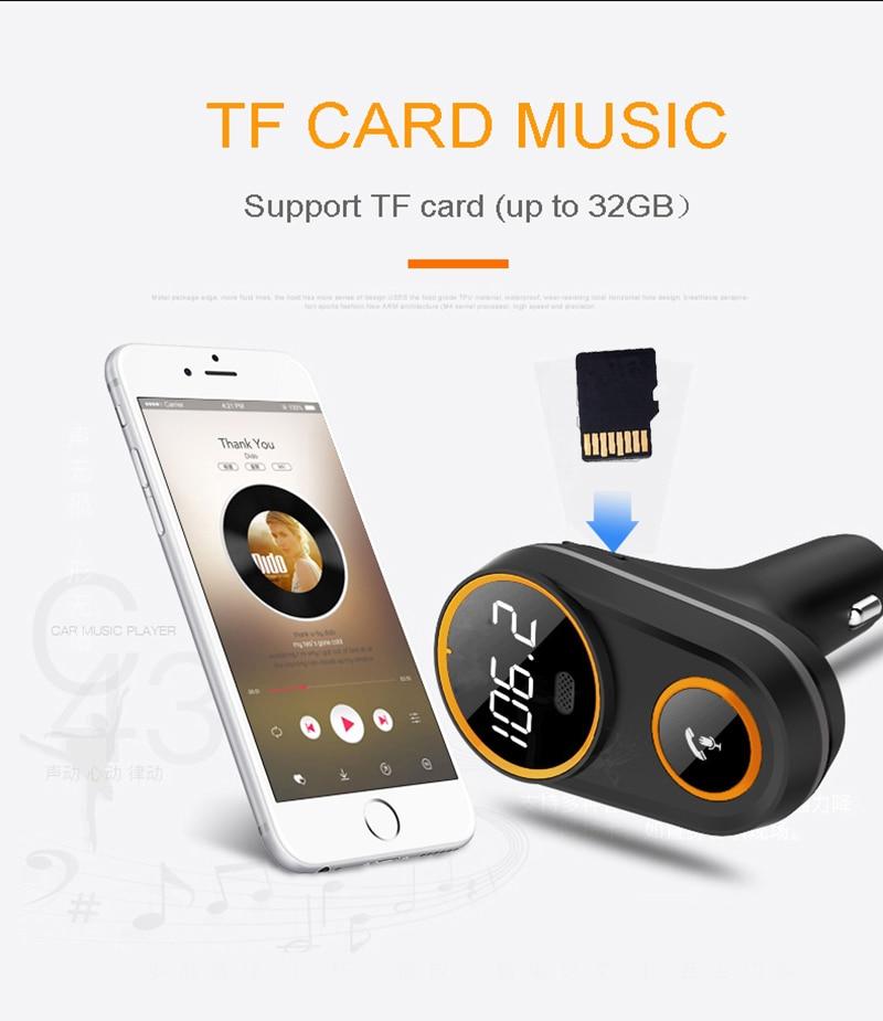 E0114 Bluetooth Car MP3 (10)