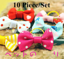 10 Piece/Set Newest 2017 Wholesale Dog Accessories Lovely Headdress Flower Bowknot Hair Bows Small Pet Hairpin Headwear. PY024