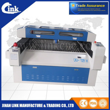 LINK LXJ1325 CNC Sheet Metal Laser Cutting Machine Price