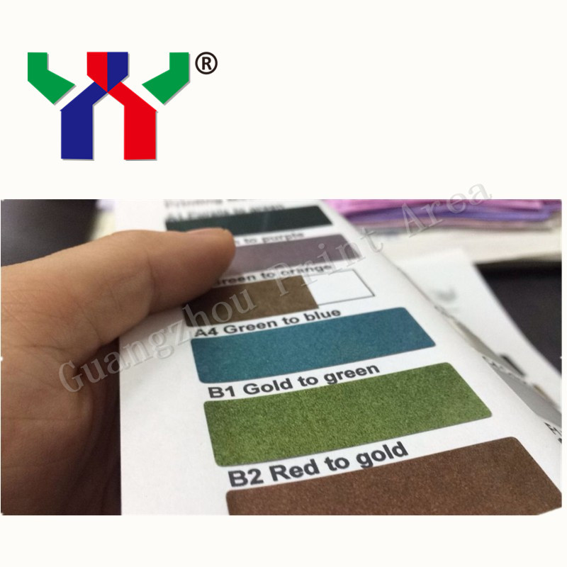 A4 Green to Blue Screen Printing Optical Variable Ink,0.5KG