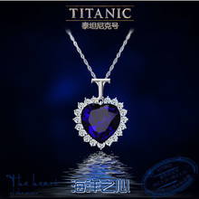 2016 New arrival Austria classic design Titanic Ocean Star Blue Crystal Heart Necklace charm ladies girls gift G076