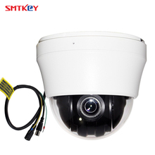 1.3M or 2MP 10X Optical Zoom 4inch Indoor High Speed 1080P / 960P AHD MINI PTZ Dome CCTV Camera