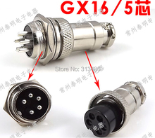 Super Quality GX16 5 pins 16mm aviation connector female plug male socket