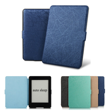 for Kindle Paperwhite 1 2 3 Case Ultra Thin Business PU Leather ebook Cover Case Smart Flip Protective Sleeve Auto Sleep
