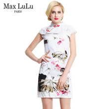Max LuLu 2017 Summer Casual Fashion Chinese Style Women's Dresses 3D Print Designer Short Sleeve Dress Woman Clothing Plus Size