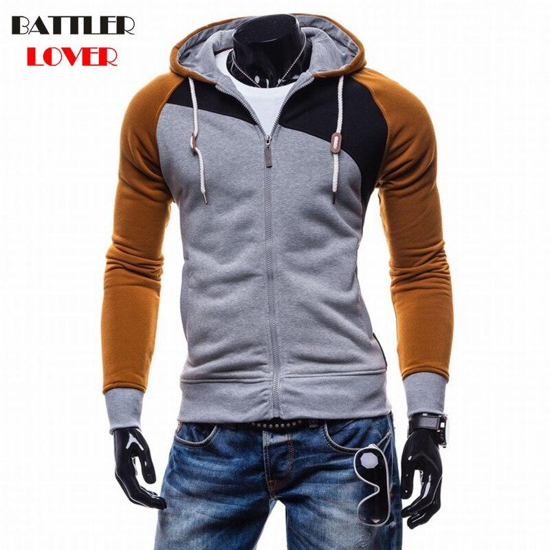 2017 Hoodies Men Sudaderas Hombre Hip Hop Mens Hoodies Brand Leisure Zipper Jacket Hoodie Sweatshirt Slim Men Hoody Sweatshirts