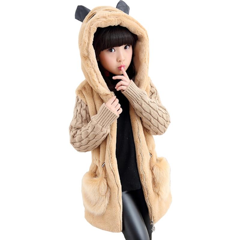 2017 Girls Winter coat faux fur Children Kids Patchwork Clothes thicken children outerwear jacket Warm<br><br>Aliexpress