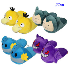 27cm  Slippers  peluche Plush doll cartoon Psyduck Snorlax Gengar Mudkip indoor Home House winter  Shoes toy