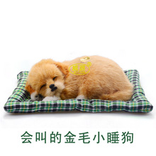 about 19cm barking dog plush toy , sleeping dog with mat ,birthday gift w5914