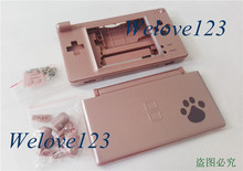 Replacement High Quality for Nintendog Edition for NDSL DSL DS Lite Console Housing Shell Cover Case