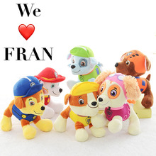 Stuffed animal toy figures please recheck the number and the item name leave note the number you want