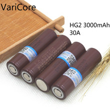 4 pcs. VariCore New For LG HG2 18650 3000 mAh battery 3.6V 20A discharge Electronic special battery;Screwdriver battery