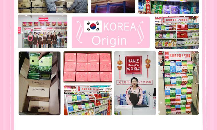 Korea 6pcs AEJISU organic cotton heavy flow over Night Sanitary Napkins pad 3mm feminine hygiene products menstrual towel pads 28