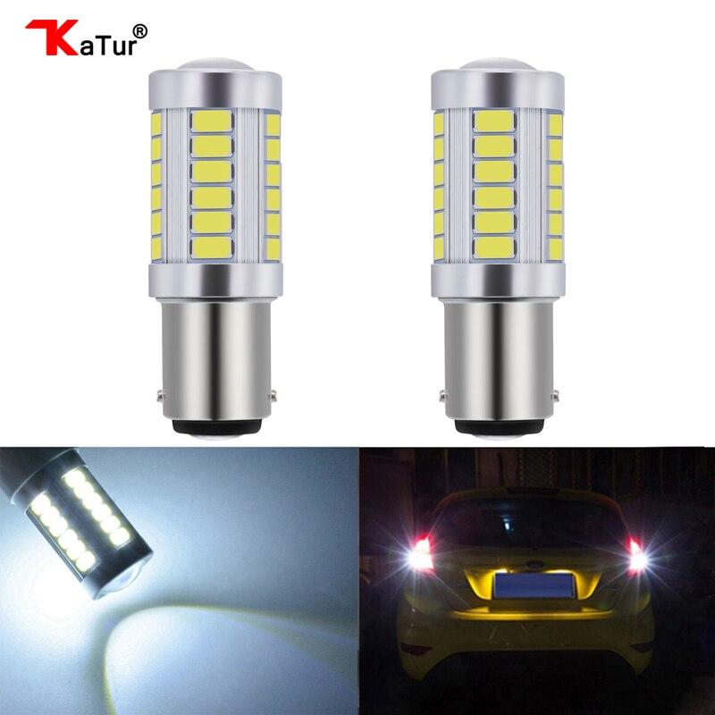 2PCS High Power 7.5W White1157 BAY15D Car LED 5 COB Tail Brake Stop Light Bulb