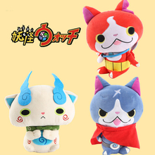 30cm 3Styles Game Yo-kai Classic Dolls Yokai Watch Toys Stuffed Soft Plush Action Figure Toys