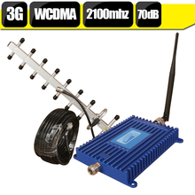350 Square Meter 3G WCDMA 2100mhz Cell Phone Booster Mobile Signal Amplifier HSPA 2100 Cellular Amplifier Repeater Yagi Antenna