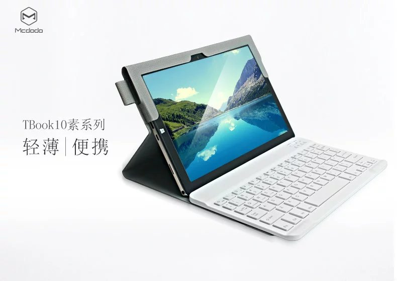 2016 Newset  High quality fashion teclast tbook10  leather keyboard case cover with Stand up function Cover free shipping<br>