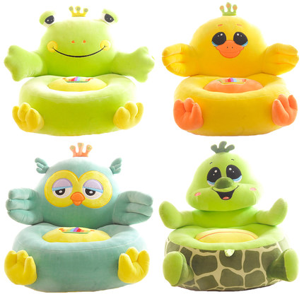 Kids cartoon children small sofa chair  Lazy cute creative baby boy girl birthday gift<br>