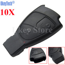 OkeyTech 10PCS/LOT 2 Buttons Car Remote Key Case Shell MB Mercedes Benz C E ML S SL SLK CLK AMG Smart Key Replacement FOB