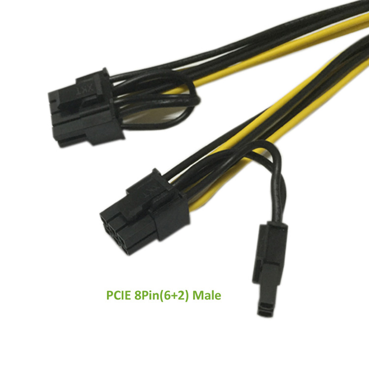 PCIE 8P Female to 2 Port Dual 8pin 6P+2P Male (5)
