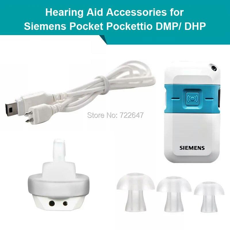 hearing-aid-accessories-for-siemens-Pockettio-DMP-dhp